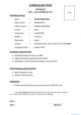 Biodata-or-Resume-Format-18